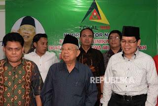 Banjir Dukungan untuk Ketua MUI. FOKAL IMM: Hanya Komunis yang Lecehkan Ulama