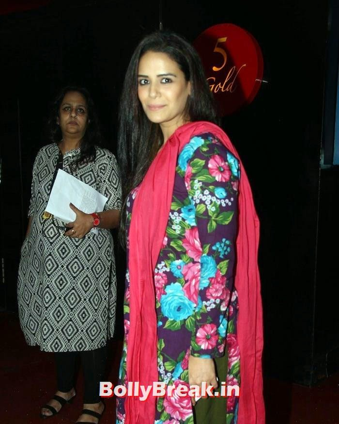 Mona Singh,  Mona Singh, Hrishita Bhatt Pics from 'Zed Plus' Trailor Launch