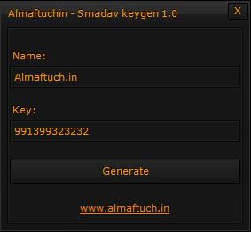 Membuat Serial Number Smadav Pro Dengan Nama Sendiri