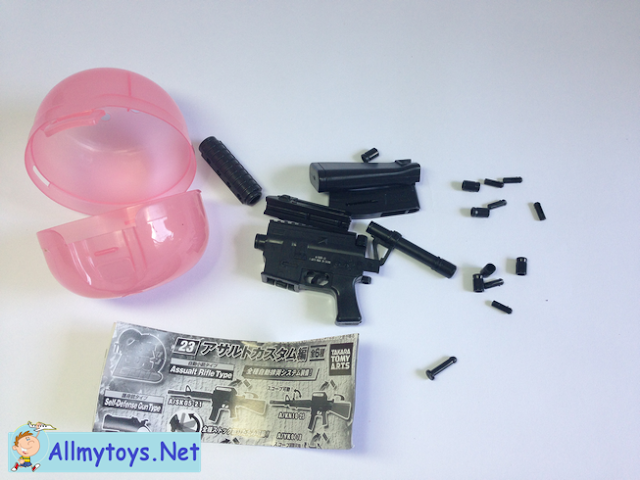 Takara Tomy mini toy gun 1