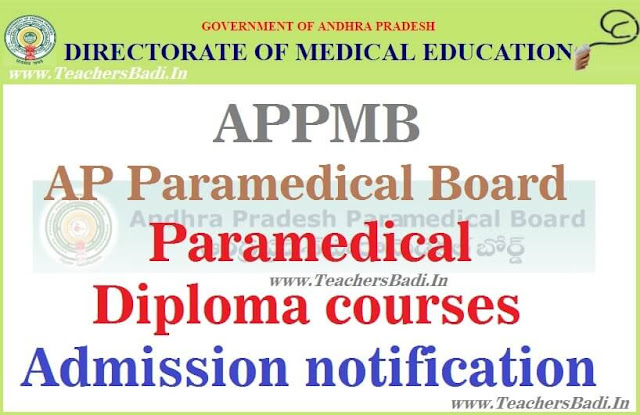 AP Paramedical Diploma courses,admissions,application form