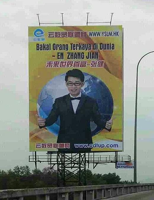 Millionaire forex trader