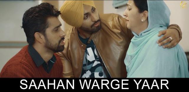 Saahan Warge Yaar Lyrics - Punjabi Song | Anmol Preet