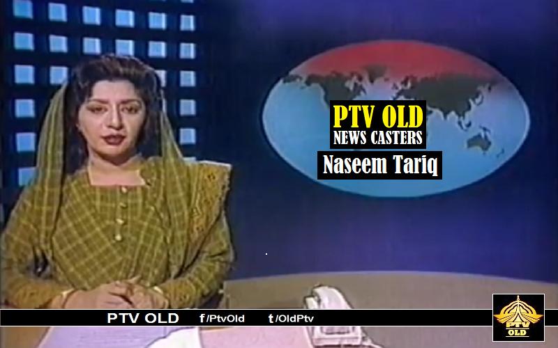 PTV Newscaster Naseem Tariq PTV Old ptvold.com