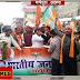 यूपी और उत्तराखंड में भाजपा की जीत पर मधेपुरा में बड़ा जश्न, निकाला विजय जूलूस