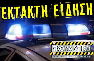 Τώρα: Σοβαρά επεισόδια στην Αθήνα - 3 τα μετωπα -