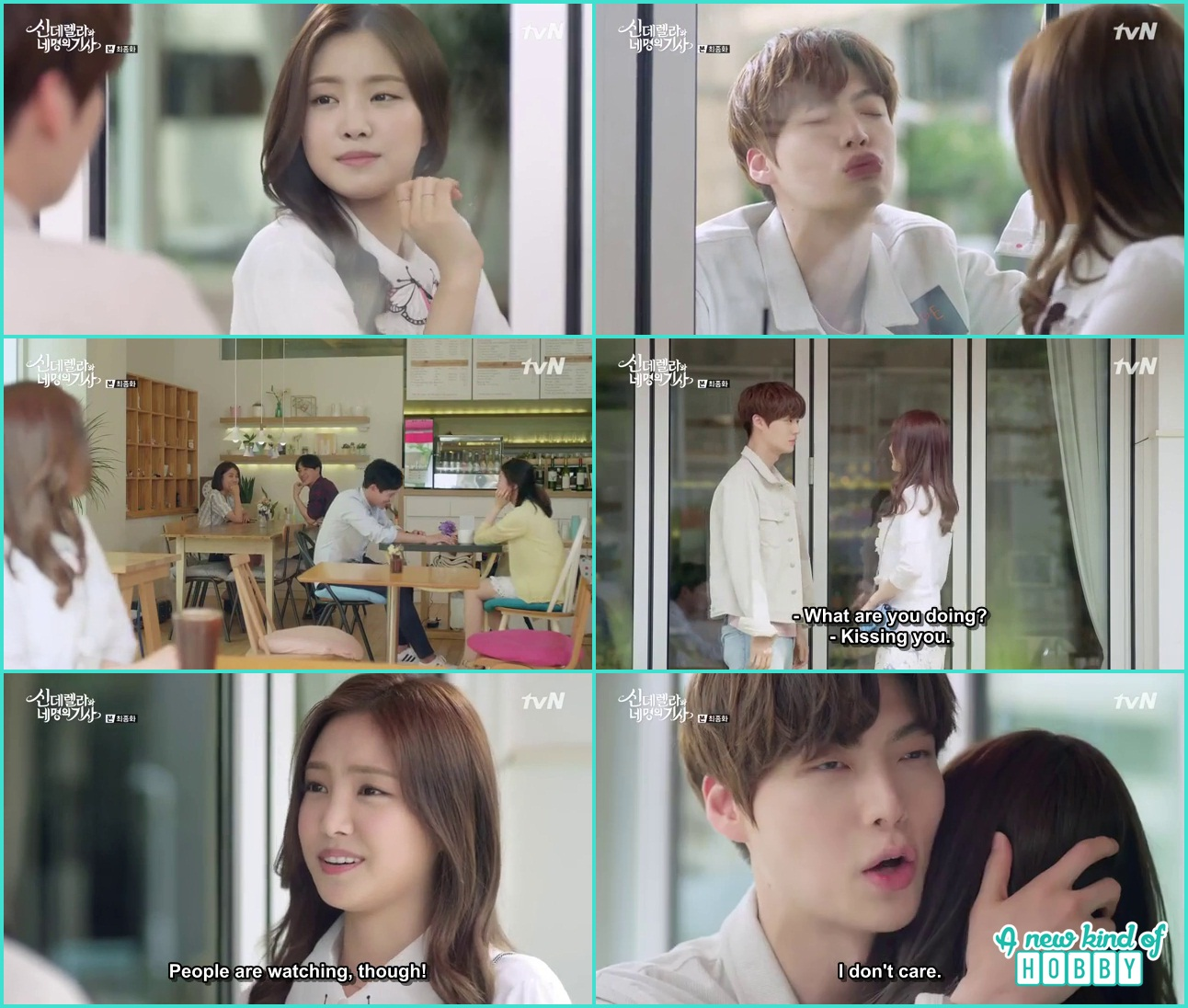 Kang Hyun Min & Hye Ji Cafe Kiss - Cinderella and Four