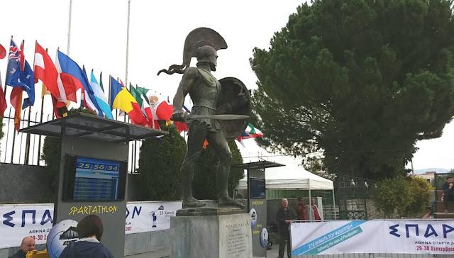 2ο Φεστιβάλ «Σπάρτη. Παγκόσμια Πόλη»