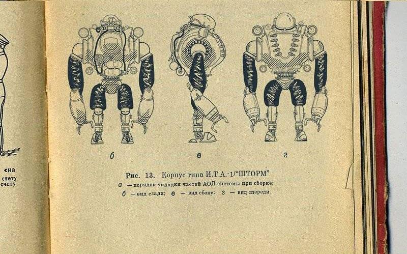 cho gan robot 4