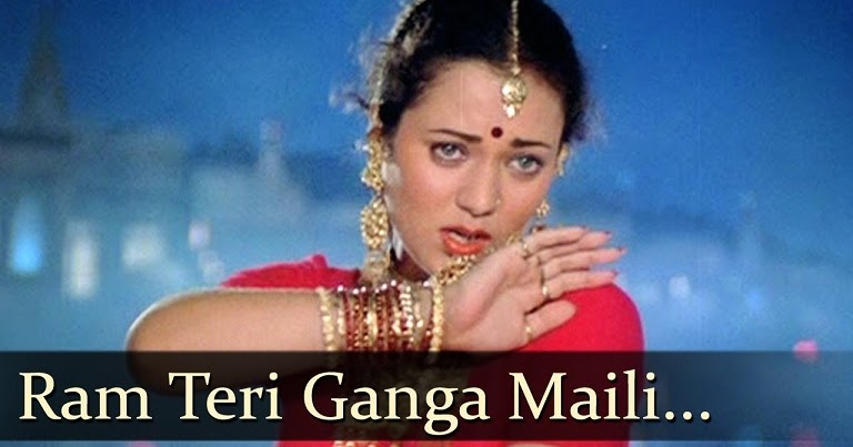 Ram Teri Ganga Maili Ho Gayi Mp3 Song Hit Hindi Songs