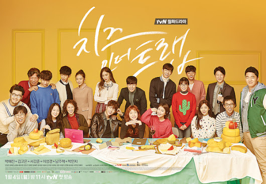 [K-Drama Review] Cheese in the Trap (2016)