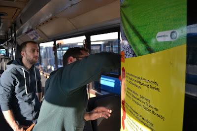 ΝΕΑ ΑΚΡΟΠΟΛΗ - Ηράκλειο: Φιλοσοφία, Πολιτισμός κι Εθελοντισμός, στα λεωφορεία της πόλης