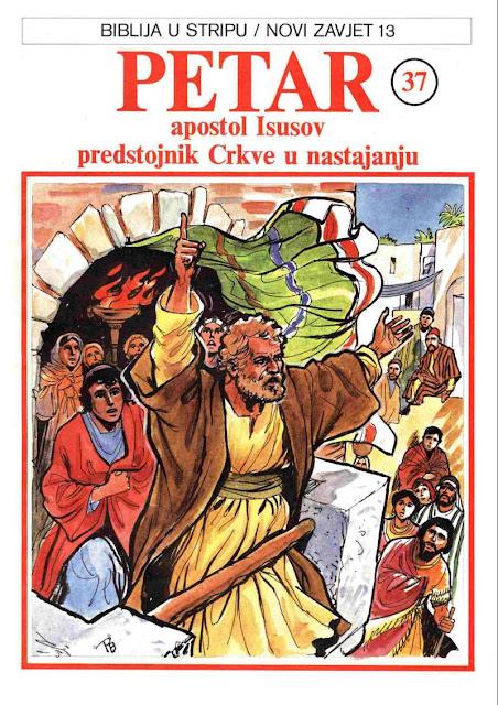 Petar 1 - Biblija u Stripu