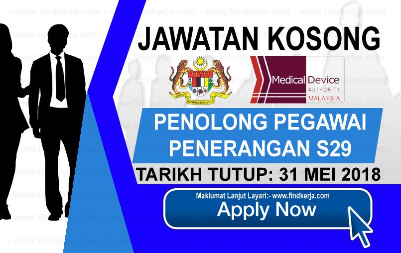 Jawatan Kerja Kosong KKM - Pihak Berkuasa Peranti Perubatan logo www.findkerja.com mei 2018