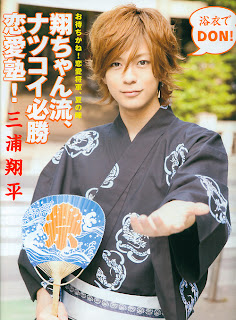 JdramaReViEws: Shohei Miura