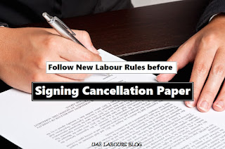 Cancellation Rules in UAE as per UAE Labour Law