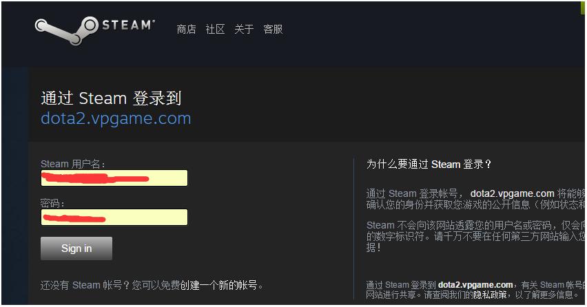 Steam Betting Url