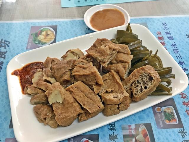 妤之香蔬食坊綜合滷味~新莊素食早午餐、台北捷運新莊站素食