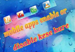 mobile apps ko enable ya disable kese kare 1