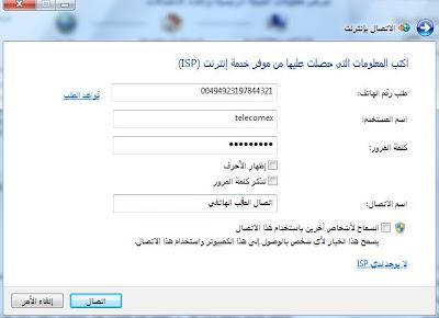 e83306fdc اخبار ثورة ابطال ليبيا ( موضوع متجدد ) ونهاية القذافي [الأرشيف] - الصفحة 5  - شبكة الدفاع عن السنة