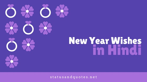Happy New Year Greetings in Hindi