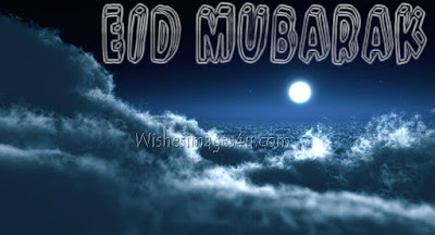 Eid Mubarak 3D Desktop Wallpapers Free Download