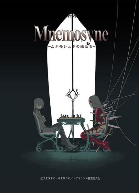 mnemosyne-dvd-cover-art12.jpg