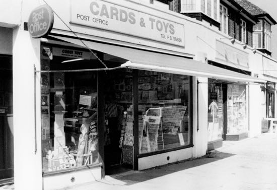 Photograph of Cards & Toys Post Office in August 1994 when the proprietor was Mr F Clark Image from N Akers and the NMLHS part of the Images of North Mymms collection