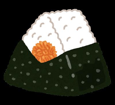 鮭のおにぎり・おむすびのイラスト