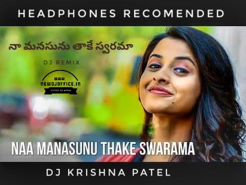 na manasuni thake swarama song free download