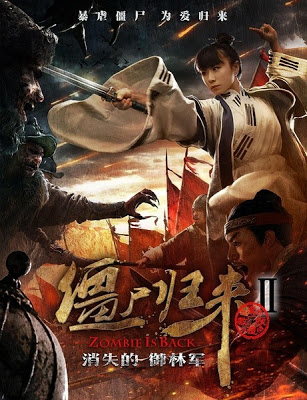 Download Zombie Back the Royal Armys (2016) WEB-DL Subtitle Indonesia