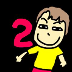 M is Miya 2
