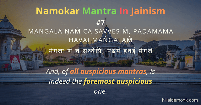 Namokar Mantra Meaning and Significance: Into Jainism 7
