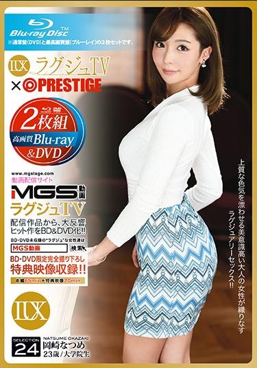 LXVS-024 Raguju TV × PRESTIGE SELECTION 24 (Blu-ray Disc + DVD) Okazaki Natsume