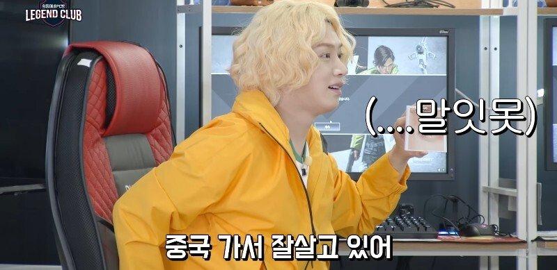 김희철도 차마 받을 수 없었던 드립