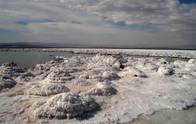 Laguna de Céjar