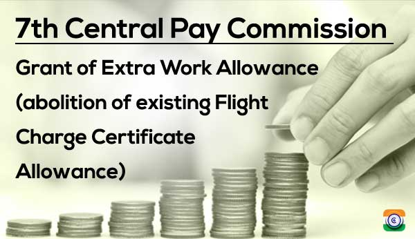 extra-work-allowance-7th-CPC