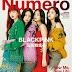 """Cantiknya Para Anggota BLACKPINK Dalam Cover Majalah """"Numéro Tokyo"""""""