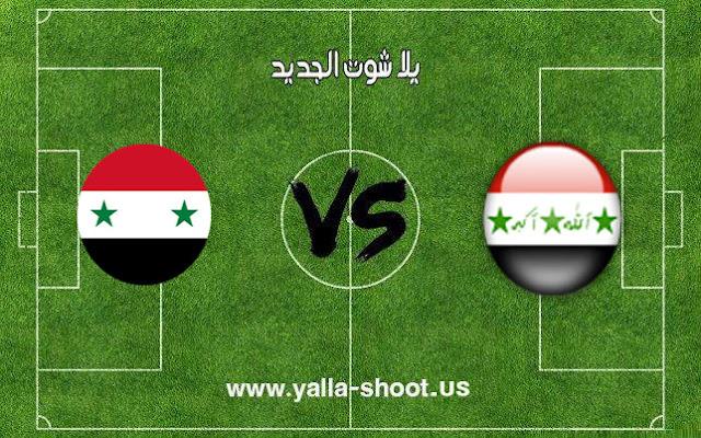 اهداف مباراة العراق وسوريا الأولمبي اليوم 18-1-2019 مباراة الودية