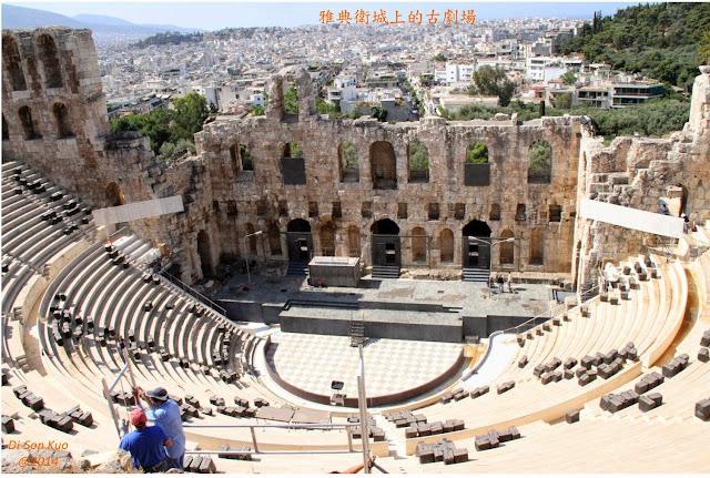 雅典卫城上的古剧场。(行云提供)