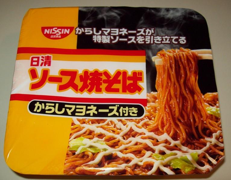 Ramen Butterfly: Nissin Sauce Yakisoba Karashi Mayonnaise ...