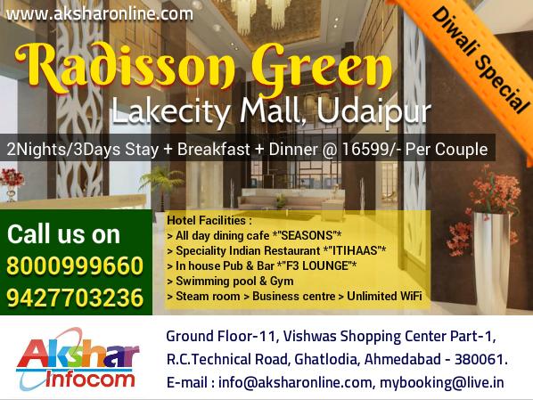 Radission Green Lake City Mall Udaipur, Udaipur Radison Green Booking, Radission Hotel Booking Agent, Radisson Booking, aksharonline.com, akshar infocom, 8000999660, air ticket agent ghatlodia, air ticket agent sola, air ticket agent gota, bus ticket to udaipur, udaipur air ticket
