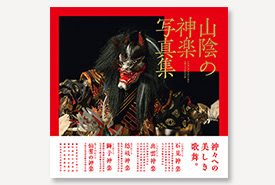 http://imai-printing.blogspot.com/2018/01/2018.html