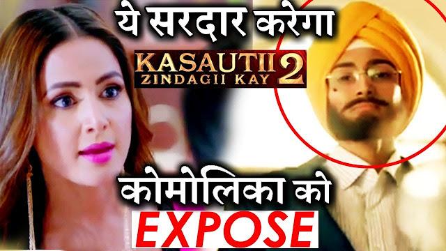 Anurag spoiled Prerna plan unintentionally Komolika elated  in Kasauti Zindagi Ki 2