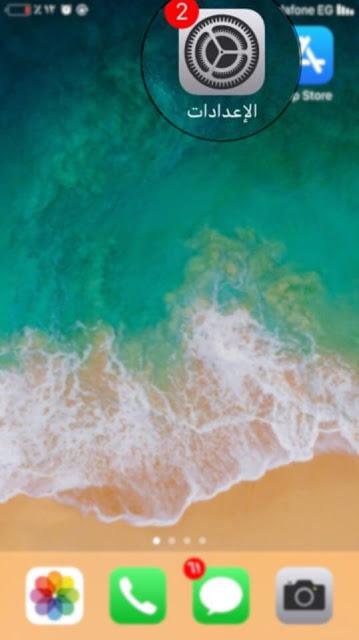 طريقة عمل نسخة احتياطية للايفون والايباد عن طريق الايكلود iCloud