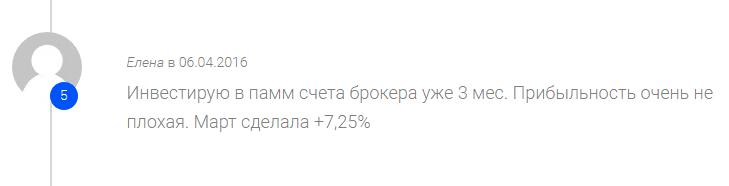 privatefx.com отзывы инвесторов