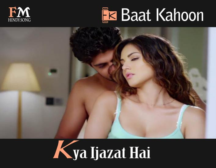 Ek-Baat-Kahoon-Kya-Ijazat-Hai-One-Night-Stand-2016