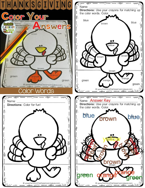 Fern Smith's Classroom Ideas Free Thanksgiving Fun! Color Your Answers Color Words Printable and list of many other Thanksgiving resources at TeacherspayTeachers.