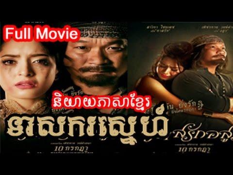 Fuul download movie center: king naresuan (2007) thai epics.