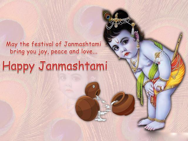 Janmashtami-sms-2016